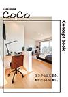 CoCo Conceptbook