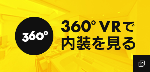 360VR